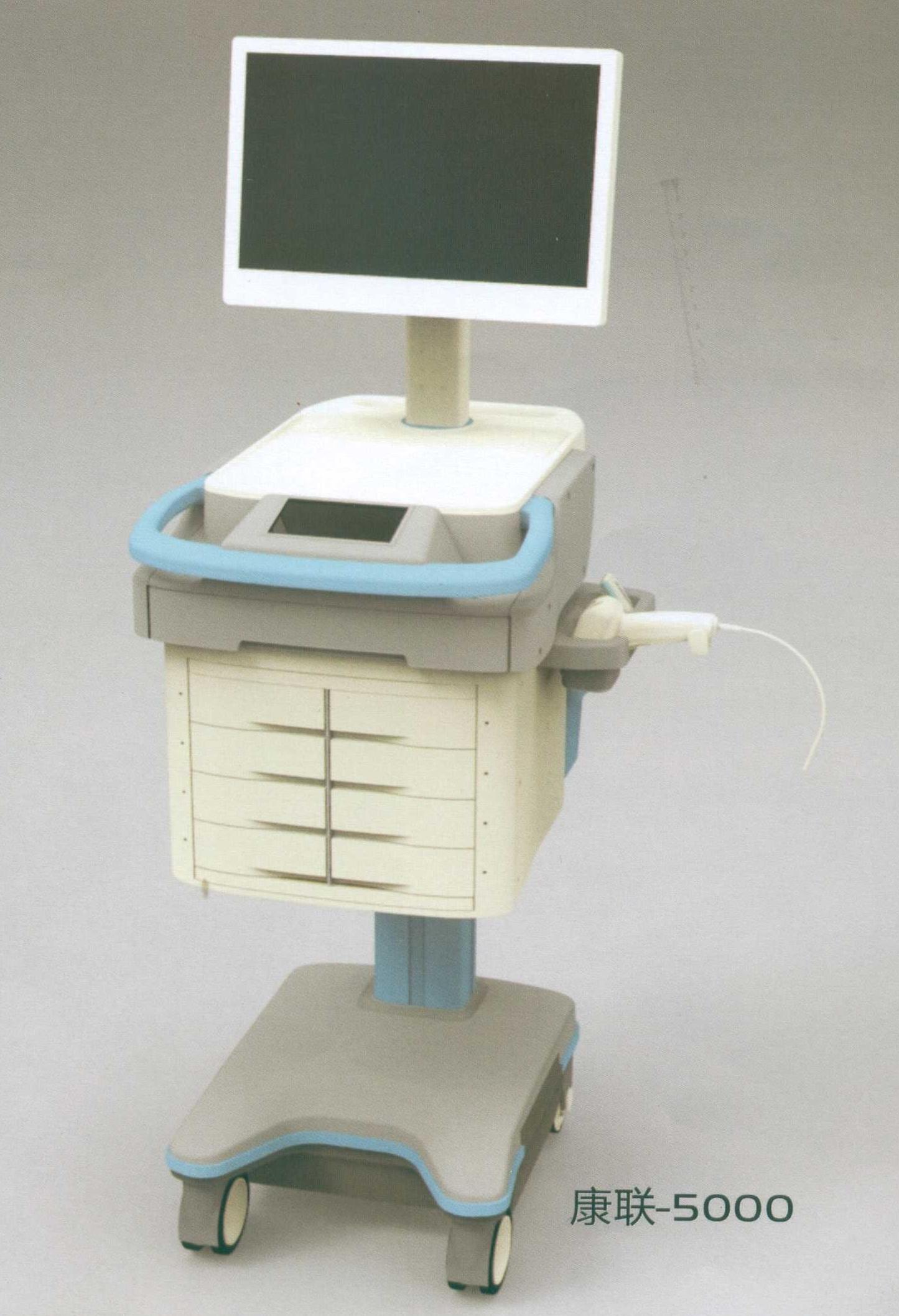 康联-5000移动医疗工作站
