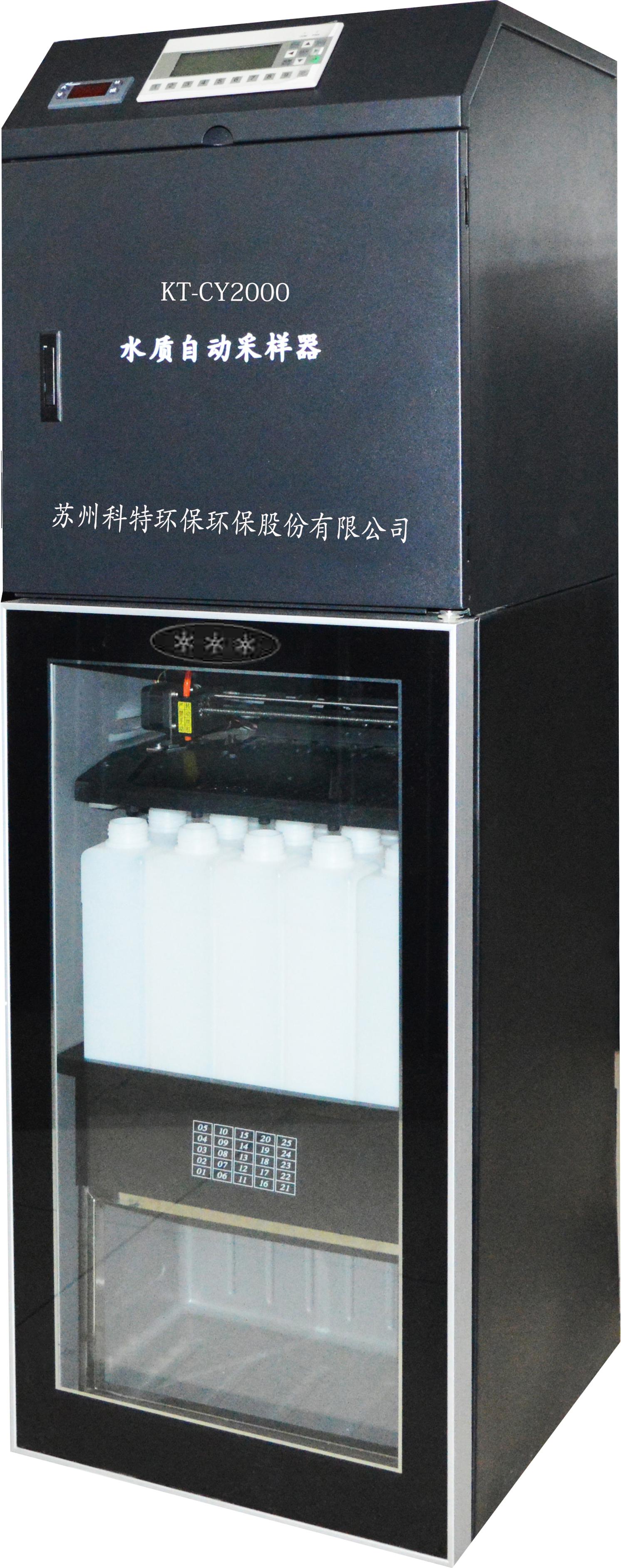 KT-CY2000型水质自动采样器